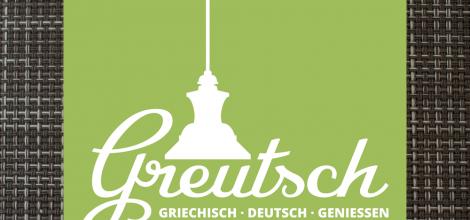 greutsch-Logo